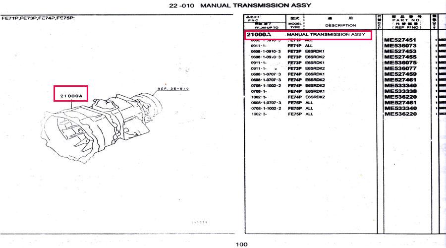 ME527451.jpg