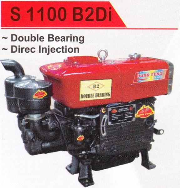 S1100B2DI.jpg
