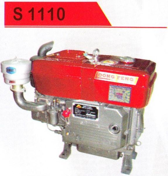 S1110.jpg