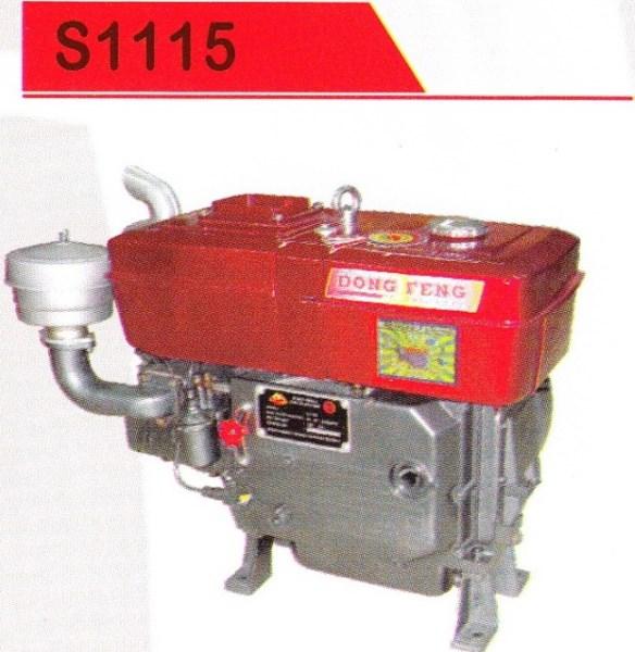 S1115.jpg