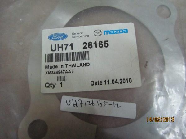 UH7126165-12.jpg
